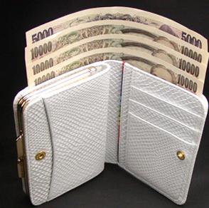 風水二つ折り財布