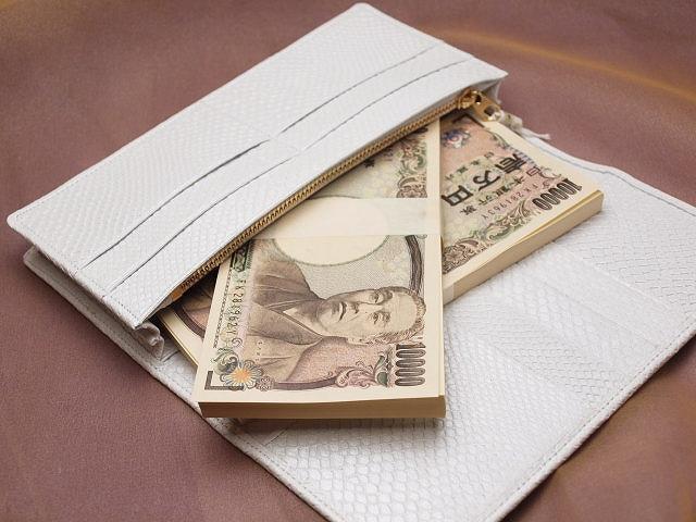 白いお財布