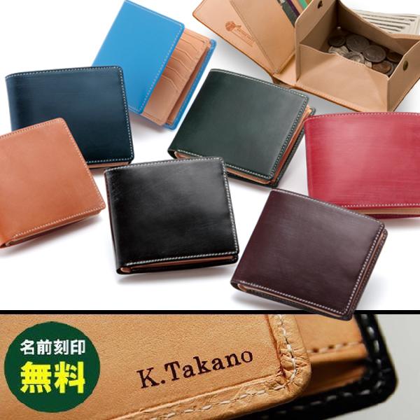 二つ折り財布を風水財布として使う