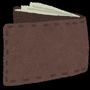 風水財布に不向きな財布