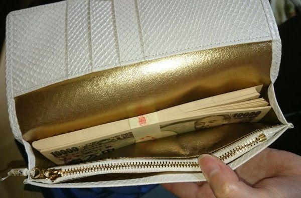 お札の元を長財布の種銭に使っている