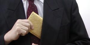 スーツに似合う長財布