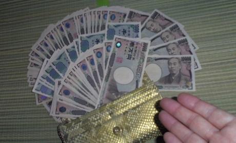 金色蛇革財布の開運