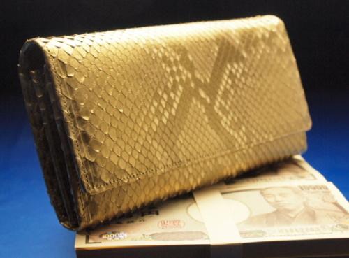 錦蛇革金財布(財布屋)